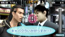 Yakuza PSP 2 - 2