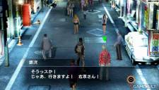 Yakuza PSP 2 - 3