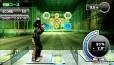 Yakuza PSP 2 - 4
