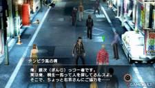 Yakuza PSP 2 - 10