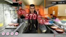 Yakuza PSP 2 - 12