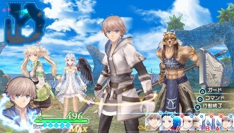 Shining Blade - 9