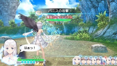 Shining Ark - 14