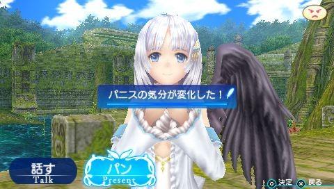 Shining Ark - 16