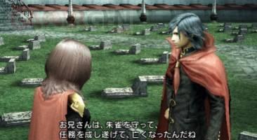 Final Fantasy Type-0 019