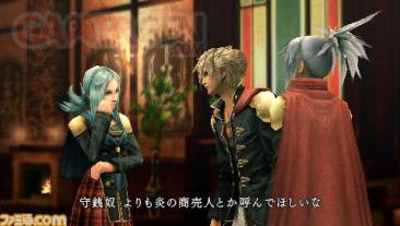 Final Fantasy Type-0 007