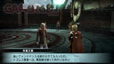 Final Fantasy Type-0 035