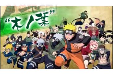 Naruto Awaken 3 - 550 - 6