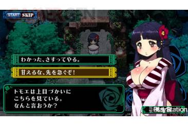 Criminal Girls 01