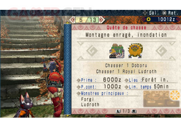 Monster Hunter Portable 3rd - patch français