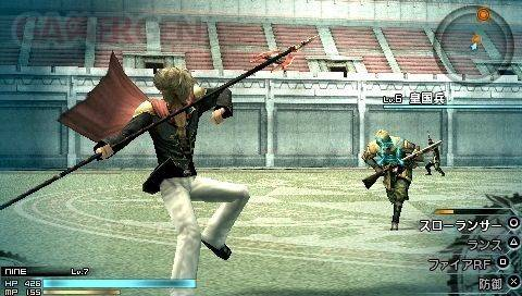 Final Fantasy Type-0 034