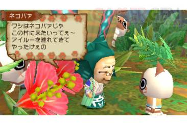 Monster Hunter Nikki PokaPoka Airu Village 01