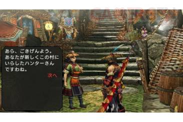 Monster Hunter Portable 3rd Village 011