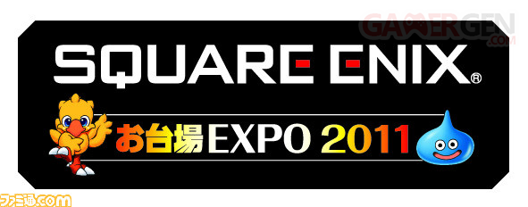 Square-Enix-Event-2011-Final-Fantasy-Type-0-0