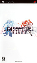 jaquette-dissidia-final-fantasy-playstation-portable-psp-cover-avant-p