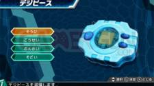 Digimon Adventure - screenshot 1