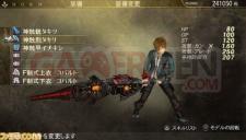 god-eater-famitsu024