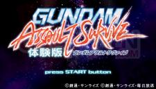 gundam_assault_survive005