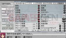 gundam_assault_survive016