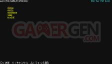TurboGrafx-16  menu