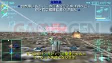 ace_combat_x2_demo_screen_4