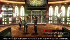 god_eater_burst_psp_screenshot_001