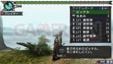 Monster Hunter Portable 3rd 001