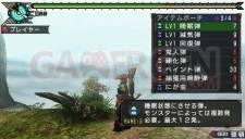 Monster Hunter Portable 3rd 002