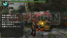 Monster Hunter Portable 3rd 007
