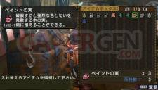 Monster Hunter Portable 3rd 012