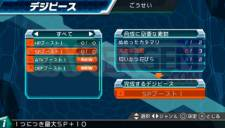 Digimon Adventure - screenshot 3