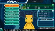 Digimon Adventure - screenshot 4