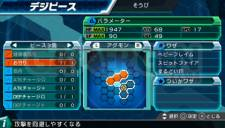 Digimon Adventure - screenshot 5