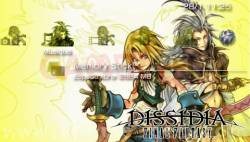 Dissida Final Fantasy (4)