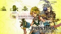 Dissida Final Fantasy (5)