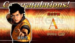 Dragon Ball Evolution (31)