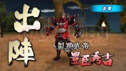 Devil Kings Battle Heroes (2)