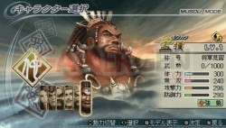 dynasty-warriors-6-10