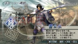 dynasty-warriors-6-9
