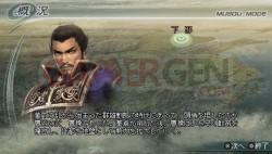dynasty-warriors-6-7