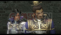 dynasty-warriors-6-6