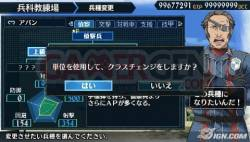 valkyria_chronicles (13)