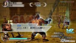 dynasty-warriors-6-empires-screens-20091106102005589_640w