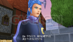 kingdom_hearts-BBS022