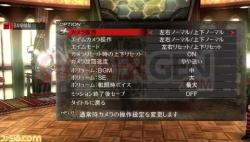 god-eater-famitsu025