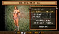 gladiator004