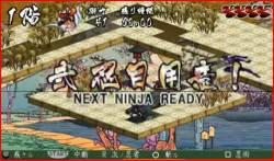 ninja-4