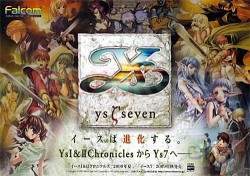 ys-seven-ys-i-ii-chronicles_0901F4015F00311461
