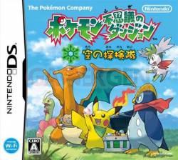 Pokémon ds