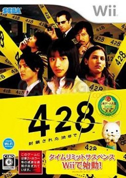 428cover